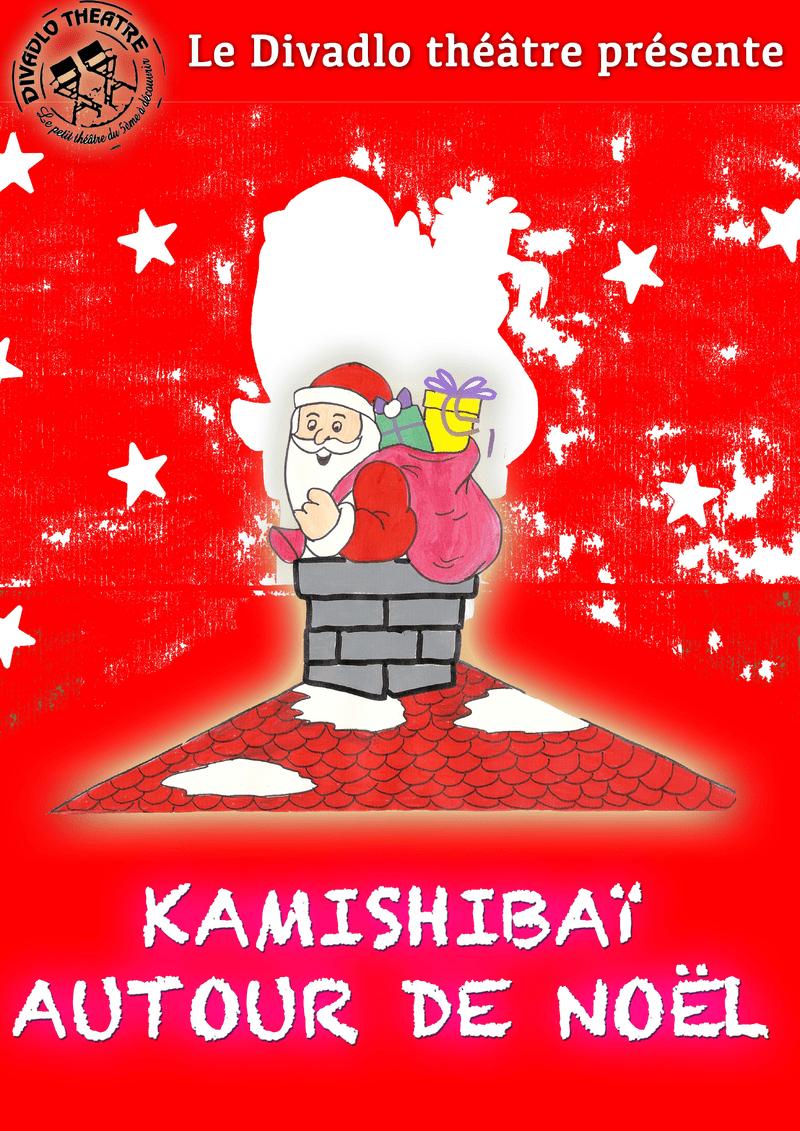 Kamishibai autour de Noël