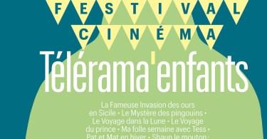 Festival Cinéma Télérama Enfant 2020 à Marseille