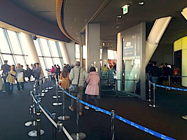 Planta 350 de la Torre Tokyo Skytree