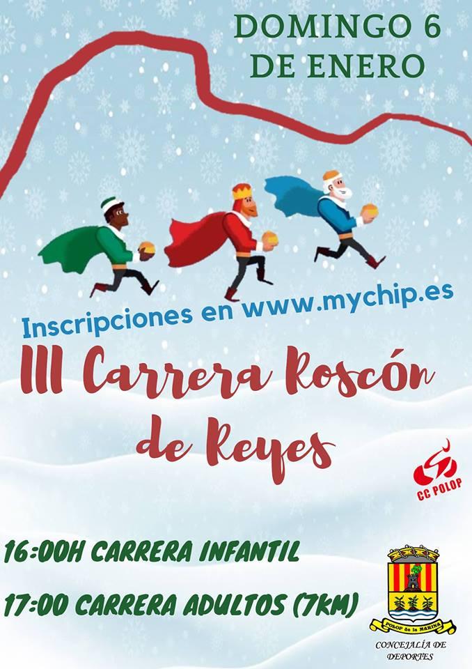 Polop ha preparado para el domingo 6 de enero la III edición de la Carrera Roscón de Reyes