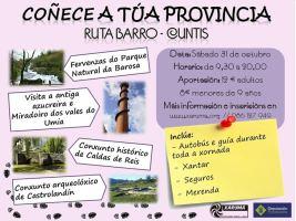Excursión «Coñece a túa provincia»