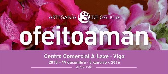 Ofeitoaman 2015, feira de Artesanía