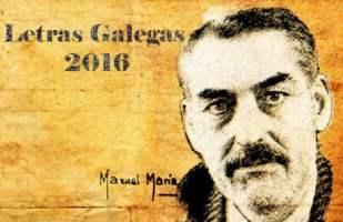 Letras Galegas 2016 no Casco Vello de Vigo