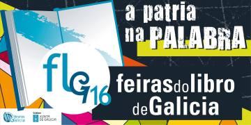 Feria del Libro en Vigo 2016 – Porta do Sol