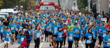 Carrera Vigo contra el Cáncer 2018 | Vigo Vs Cáncer