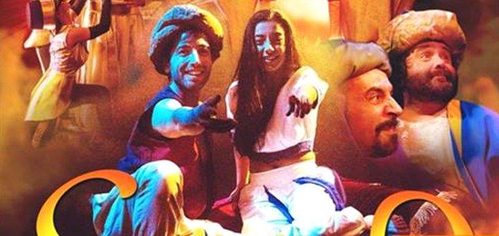 Musical de Aladino e a Lámpada Maravillosa | Vigo