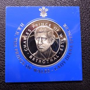 Royal Betrothal medallion