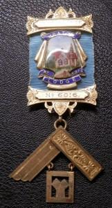 Masonic Past Master's Jewel - Heaton Lodge, Bolton, Lancashire