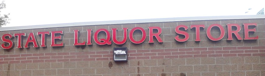 The State Liquor Store, Sugar House, Salt Lake City, Utah