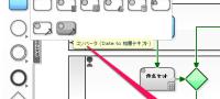 capture-1130-converter-japanese-era-20160909-addon