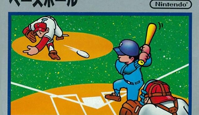 FamiQuest #0008 – Baseball