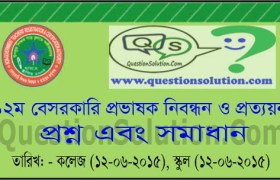 12th NTRCA Question Solution 2015