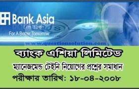 Bank Asia Management Trainees Question Solution 2008