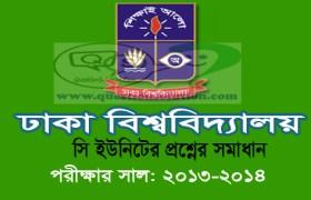Dhaka University GA Unit Question Solution 2013-2014