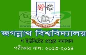 Jagannath University C Unit Question Solution 2013-14