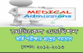 Medical Admission Test Question Solve 2012-2013