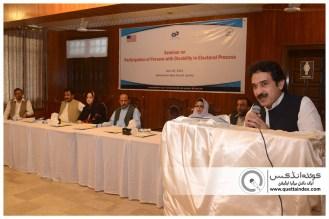 CPDI Workshop Quetta Index Din Muhammad Watanpaal 10
