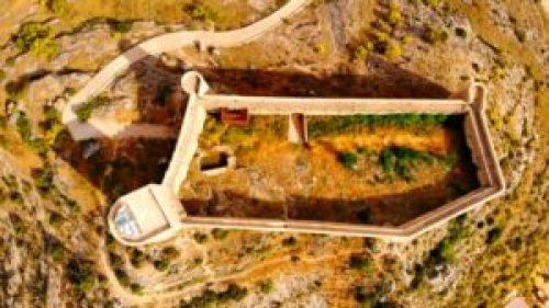 Estructura del Castillo de Enguídanos