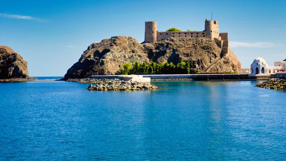Historia de Mascate, Omán
