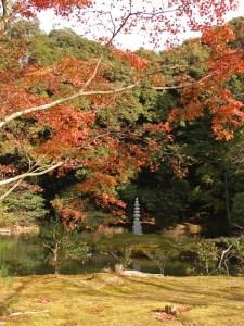 Jardines del Kinkakuji
