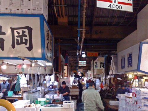 Mercado Tsukiji en Tokio, la mayor lonja de pescado del mundo