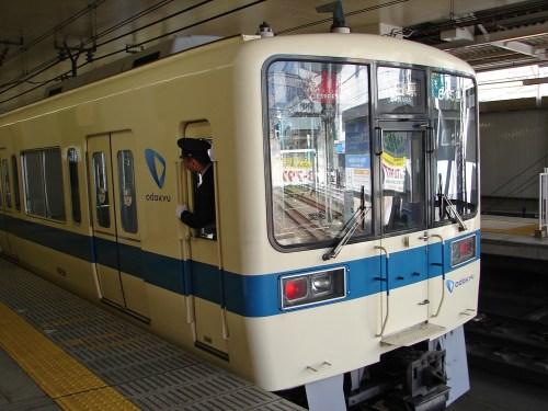 Odakyu Line con destino a Kamakura