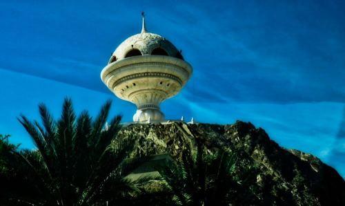 Parque Al-Riyam, una de las atracciones de Mascate