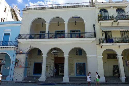 Planetario de La Habana, ubicado en la Plaza Vieja, atracciones de La Habana