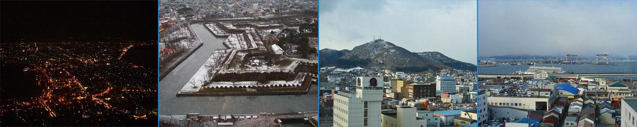 Guía de turismo con todo lo que hay que ver y visitar en Hakodate, al sur de Hokkaido