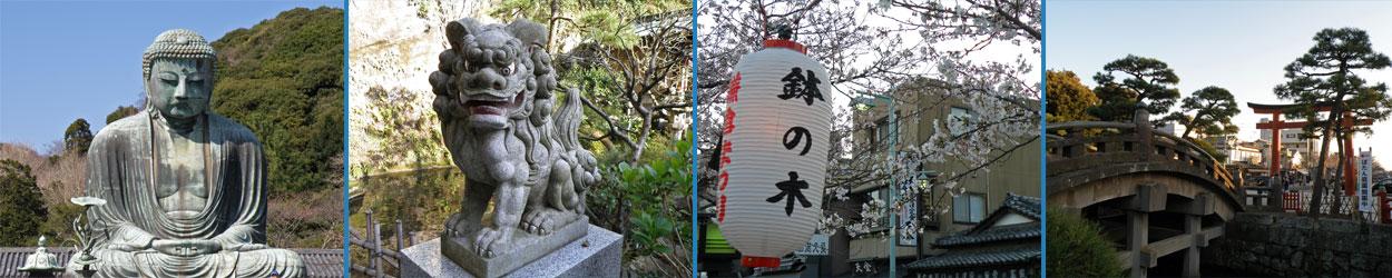 Guía turística con toda la información necesaria para visitar Kamakura