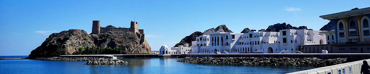 Guía turística de Omán, todo lo que hay que ver, hacer y visitar