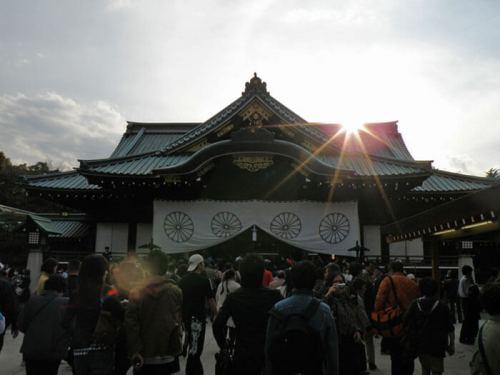 Edificio principal del Santuario Yasukuni en el barrio Chiyoda