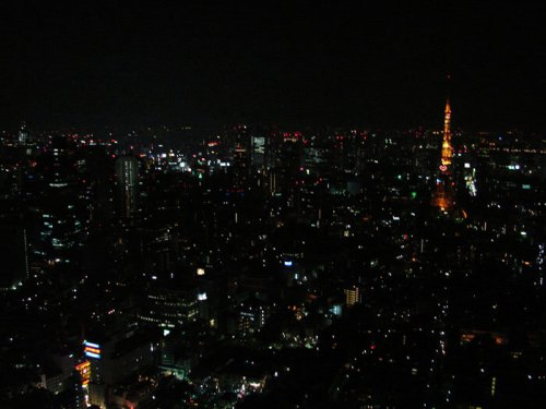 Vistas de Tokio desde la Mori Tower de Roppongi