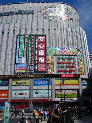 Edificio Yodobashi Akiba