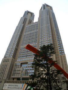 Ayuntamiento de Tokio (Tocho)
