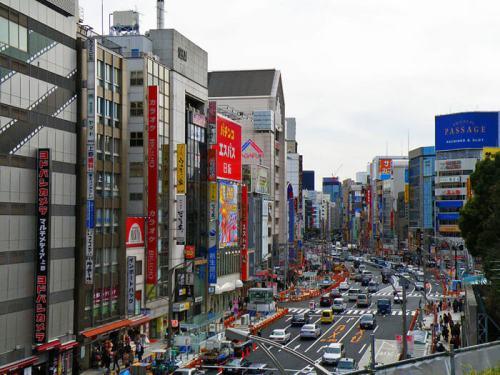 Calles de Tokio, una de las ciudades más pobladas del mundo