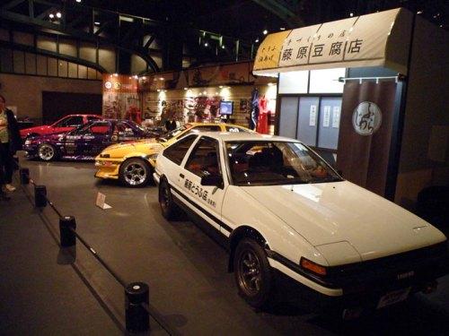 History Garage en Mega Web, centro de exposiciones de Toyota en Odaiba
