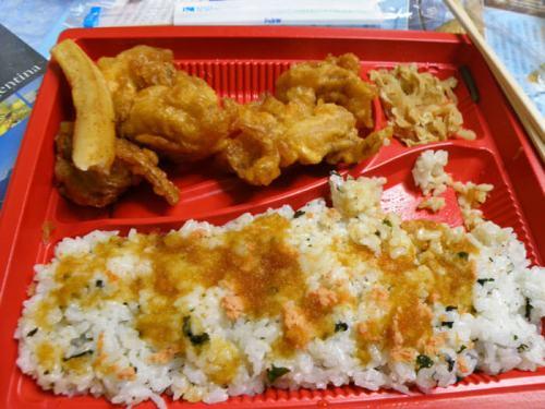 Bento, comida rápida japonesa