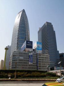 Salida Oeste de Shinjuku