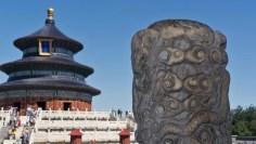 Salón de la Oración por la Buena Cosecha en el Templo del Cielo en Pekín