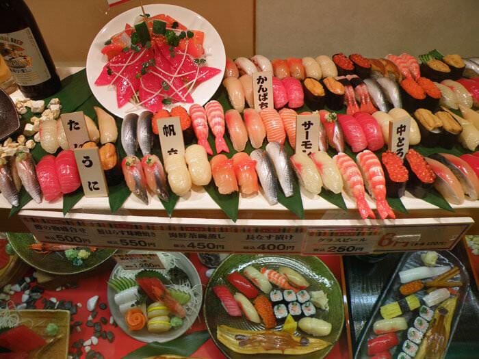 Todo sobre la gastronom a de tokio comida t pica for Mesa japonesa tradicional