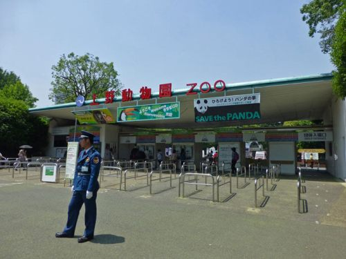 Entrada al Zoológico de Ueno