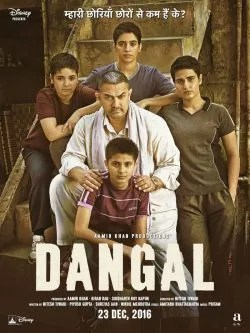 Wrestling with 'Dangal', a movie review.