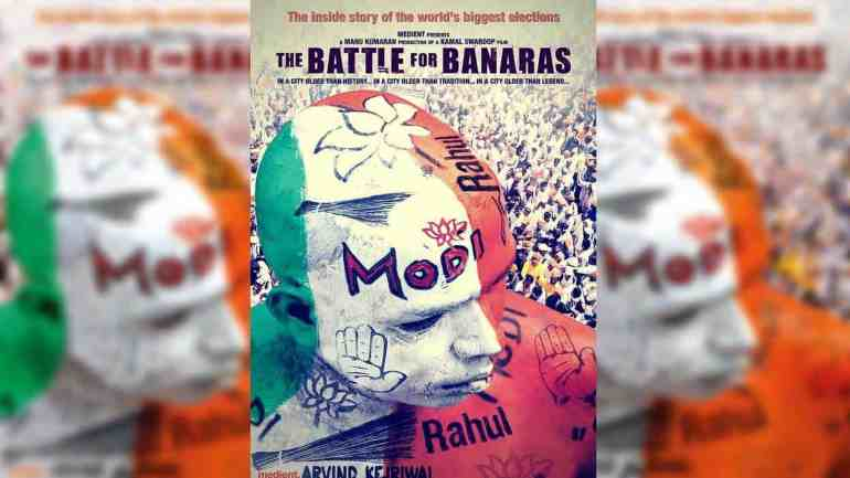 Battle for Banaras- Kamal Swaroop