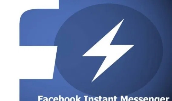 Facebook-Instant-Messenger-–-Its-Features-Access