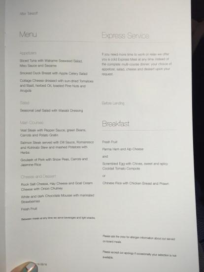 The menu! Such choices!