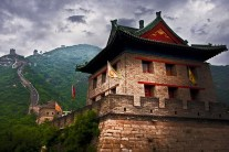 10 Crazy Facts About China