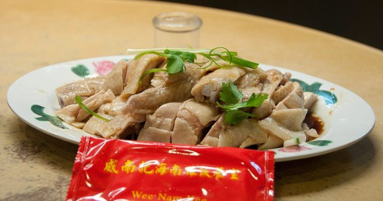Singapore – chicken rice