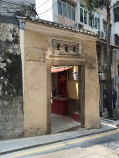 Macau neighborhood temple