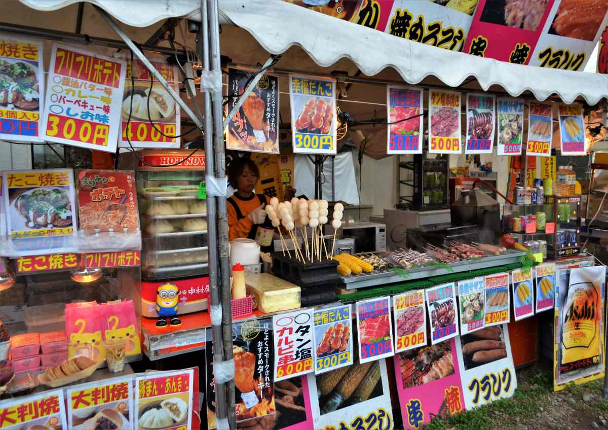 PhotoPOSTcard: A Foliage Festival Food Stall In Japan